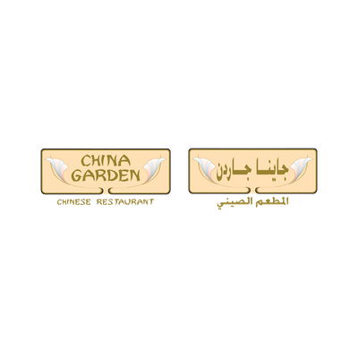 clients_logo/china garden.png